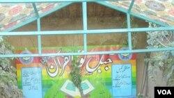 Jabal al-Noor, Quetta