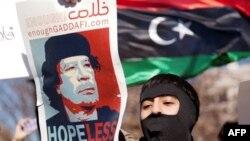 Những cuộc biểu tình tại Libya là một thách thức chưa từng có đối với quyền cai trị của nhà lãnh đạo Muammar Gaddafi