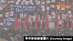 Hong Kong anti-establishment legislators boycott national day banquet