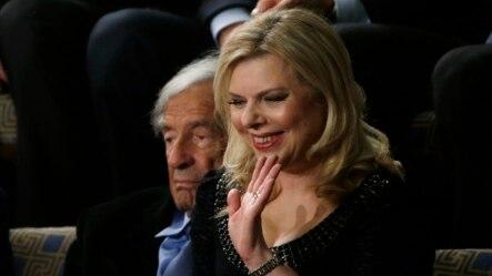 Sara Netanyahu, istri PM Israel Benjamin Netanyahu (foto: dok).