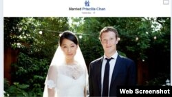 Foto perkawinan Mark Zuckerbeg dan Pricilla Chan di akun Facebook Zuckerberg (Foto: Facebook)