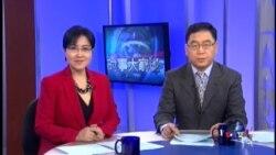 VOA卫视(2014年12月29日 第二小时节目)