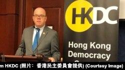 美國國會及行政當局中國委員會主席麥戈文眾議員3月10日出席香港民主委員會在國會舉行的活動 (照片﹕香港民主委員會提供)
