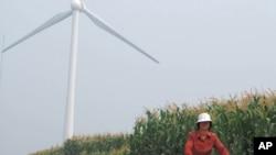 北京郊外一个风力能源基地(资料照)