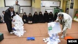 شمارش آرای انتخابات مجلس در اصفهان، اسفند ۱۳۹۴