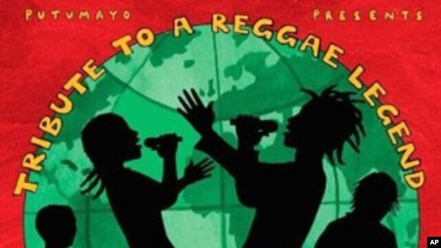 "Putumayo's ""Tribute to a Reggae Legend"" CD"