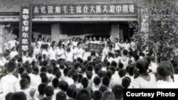 北京八中老三届的博客图片 (黄坚提供)