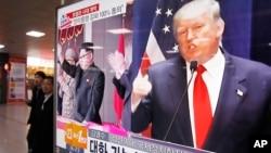 지난해 11월 한국 서울역에 설치된 TV 뉴스 화면에 도널드 트럼프 미 대통령(오른쪽)과 김정은 북한 국무위원장의 사진이 나란히 나오고 있다.