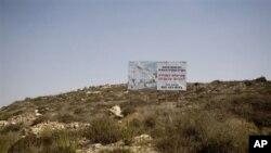گهروه بهرپـرسانی ئیسرائیل تاووتوێی مهسهلهی وتووێژهکان لهگهڵ فهڵهسـتینیـیهکان دهکهن