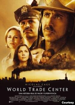 اس فلم میں اداکار نکولس کیج اور مائیکل پینیا نے مرکزی کردار ادا کیا تھا۔