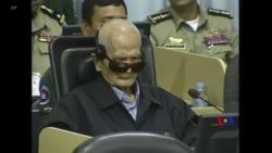 """2019-08-05 美國之音視頻新聞: 前紅色高棉""""二號人物""""農謝逝世"""