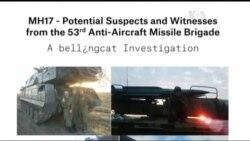 Інформацію про підозрюваних у збитті MH17 передано в прокуратуру Голландії. Відео