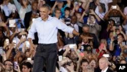 Rais Obama akiwasili North Las Vegas, kwenye kampeni. Oct. 23, 2016.