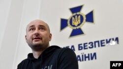 ရုရွား သတင္းစာ ဆရာ Arkady Babchenko