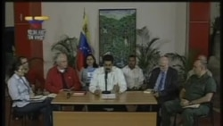委内瑞拉查韦斯总统开始新一轮的治疗