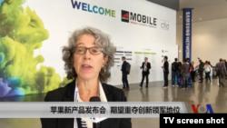VOA连线:苹果公司iPhone新产品发布会