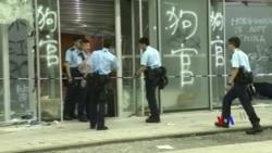 """2019-07-02 美國之音視頻新聞: 香港立會主席指抗議者衝擊破壞""""香港的核心價值"""""""