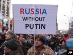 俄罗斯不要普京