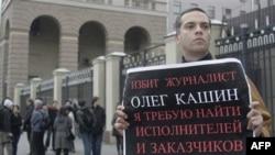 Ruski opozicioni lider Vladimir Milov ispred sedišta moskovske policije