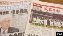 台湾媒体报道台湾尚未接到出席世卫大会邀请函