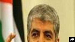 حماس کے لیڈر خالد مشعل