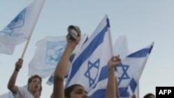 İsraildə islahatlar həyata keçirilir
