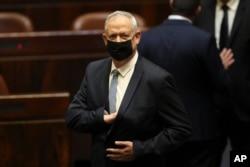 Menteri Pertahanan Israel Benny Gantz di Yerusalem, 13 Juni 2021. (Foto: AP)