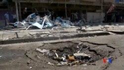 2014-07-20 美國之音視頻新聞: 巴格達發生多宗炸彈襲擊 20多人喪生