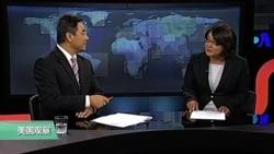 时事看台(斯洋):美国国会听证:南中国海为什么重要?