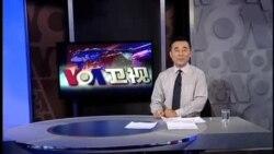 VOA卫视(2012年9月16日 第一小时节目)
