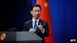 Zëdhënësi i Ministrisë së Jashtme kineze, Geng Shuang