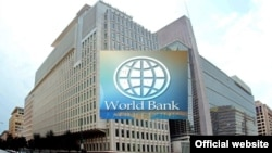 ကမာၻ႔ဘဏ္ World Bank