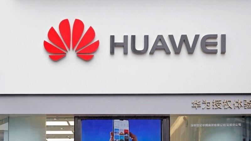 """La Chine prendra """"les mesures nécessaires"""" pour défendre Huawei"""