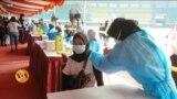 امریکہ کا انڈونیشیا کو کرونا ویکسین کی 30 لاکھ خوراکوں کا عطیہ