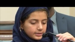 ڈرون حملوں کے خوف سے بچے سکول نہیں جا سکتے۔ متاثرین