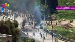 ۲۵ کشته در تظاهرات سوریه