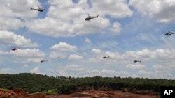 브라질 댐 사고현장 (자료사진)