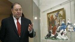 برکناری چند مدير ارشد نشريه معتبر روسی به دليل اهانت به پوتين