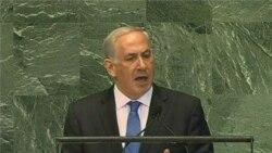 Israel Seeks 'Red Lines' on Iran; Palestinians Want UN Upgrade