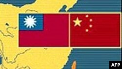 Đặc sứ Trung Quốc đến Đài Loan thương thảo về mậu dịch