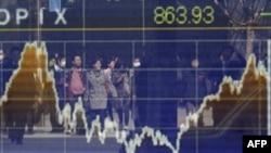 Japon Yeni'nin Değeri Düştü