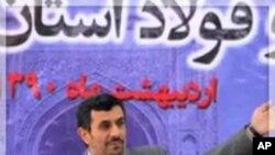 ایرانی پارلیمنٹ صدر کے خلاف عدالت میں جائے گی