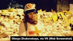 An image of Olesya Zhukovskaya, posted to her VK social media site.