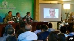 د پاکستان پوځ د ګل په ورځ يو بيان کې ويلي د هند نيول شوي جاسوس ته د پوځي عدالت لخوا د مرګ سزا اورل شوې