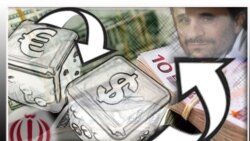 ايران با کمبود ارزهای قوی روبروست؟