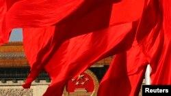 11月12日北京天安门广场上的人大会堂