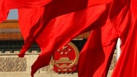 Sảnh đường Nhân dân tại Bắc Kinh.