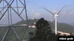 美國稱會加強與中國清潔能源合作