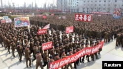 Miting u Severnoj Koreji