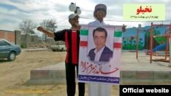نمونهای از تبلیغات انتخاباتی خالد زمزمنژاد در بندر لنگه و بستک